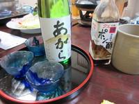 IMG_0961.JPG