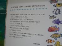 P1050906.JPG